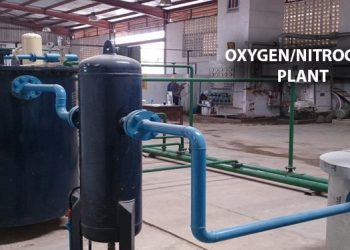nitrogen-oygen-plant